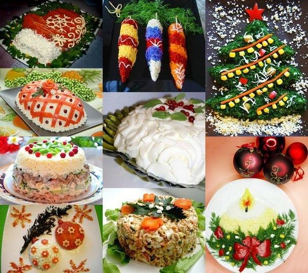 Простые и вкусные рецепты салатов к Новому году 2018