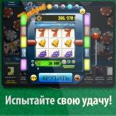 World Poker Club - Покер скриншот 4