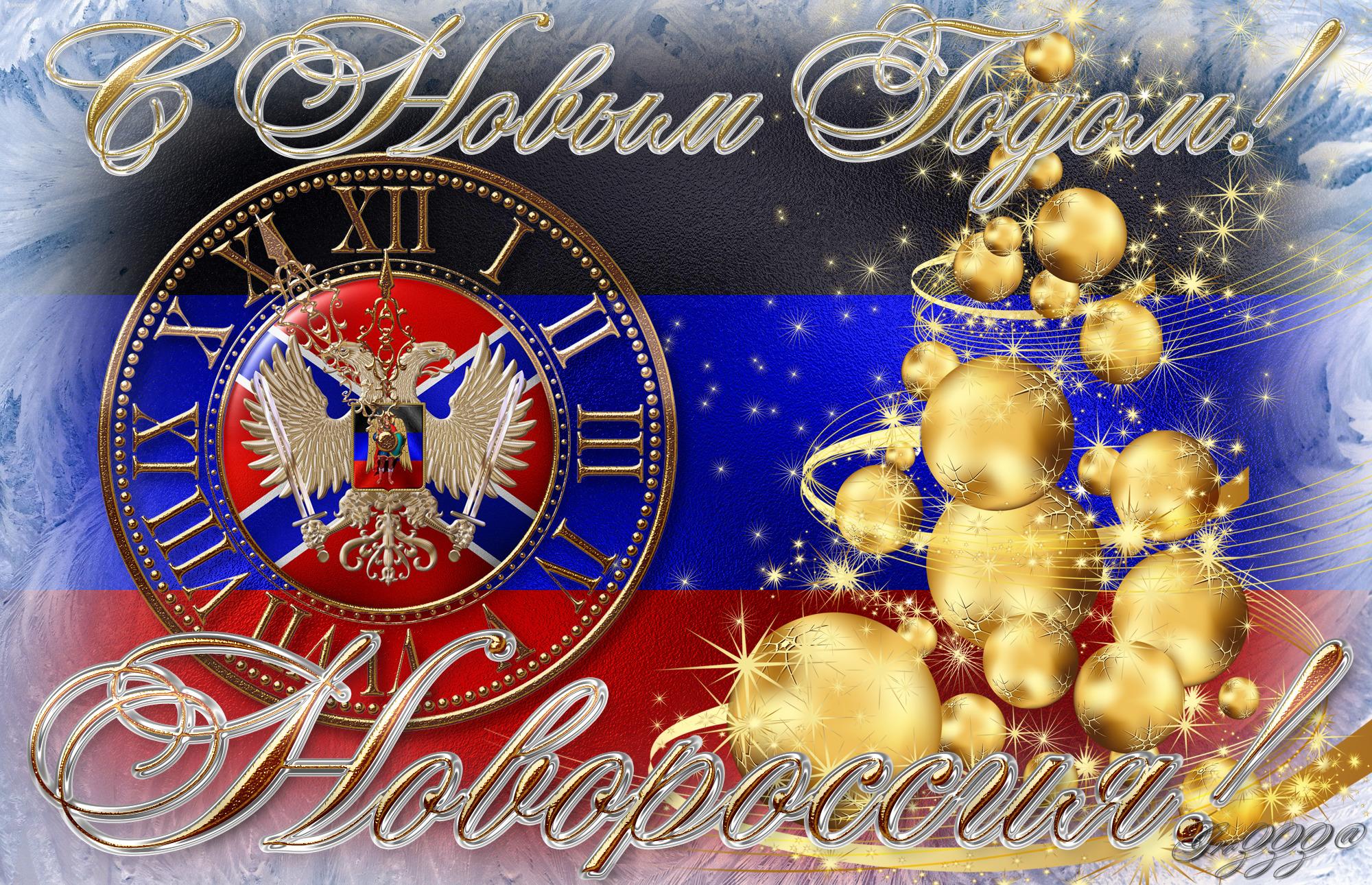 ждал поздравление новым годом для военных случилось, что смог