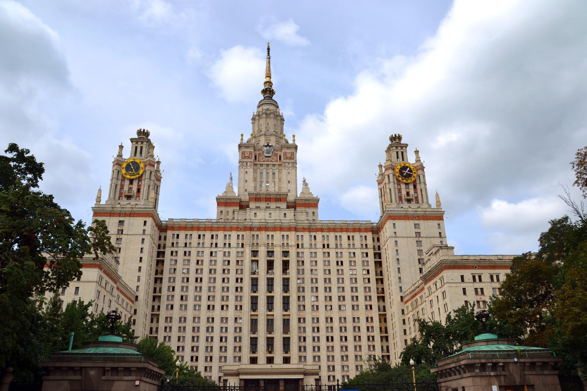 1. Главное здание МГУ